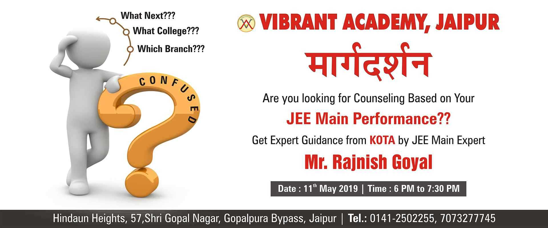 """Margdarshan"" Based on your 2019 JEE Main Performance- Vibrant Academy"