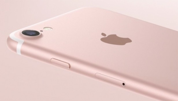 iPhone 7 gorgeous colors