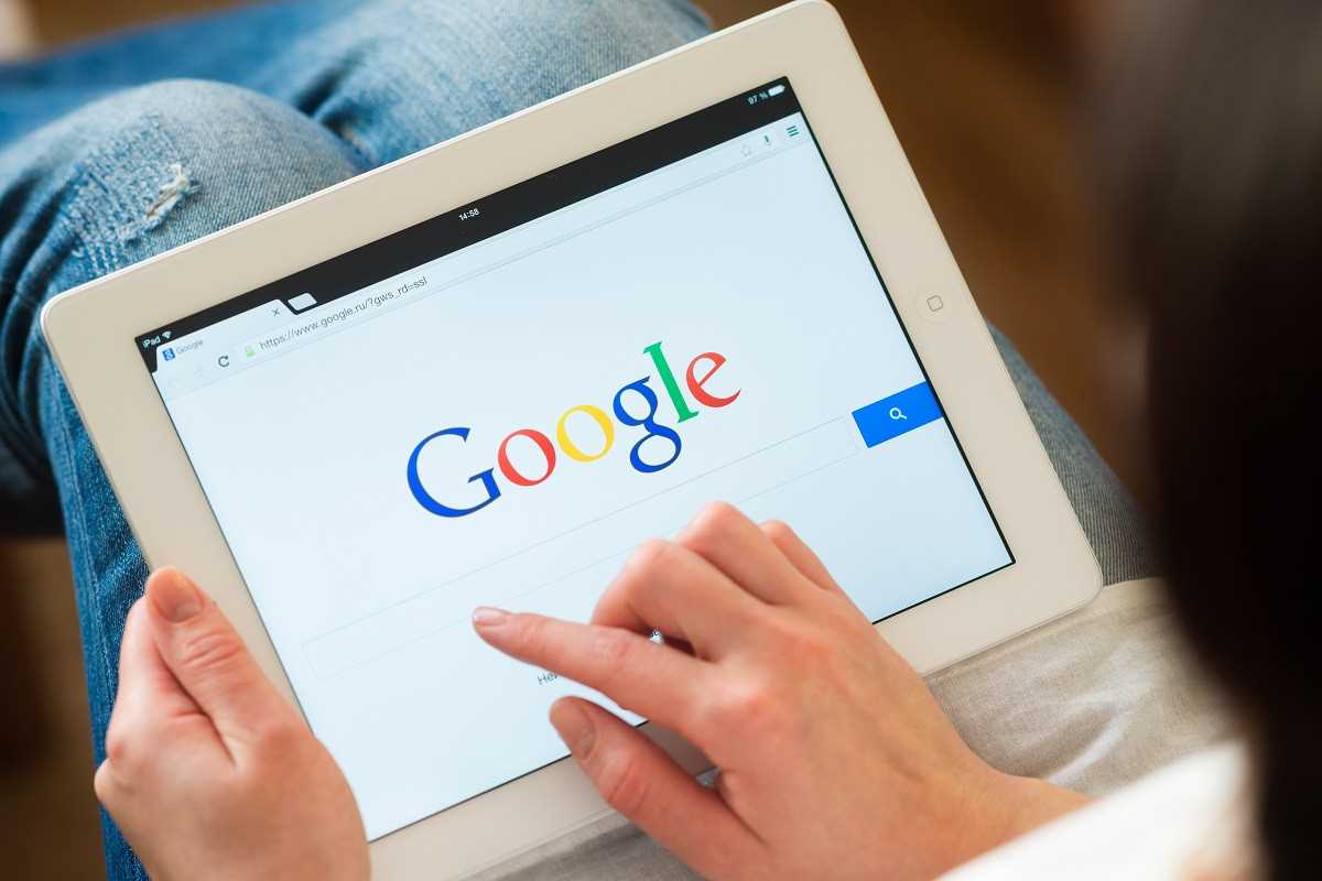 Why Google Is The Best Search Engine