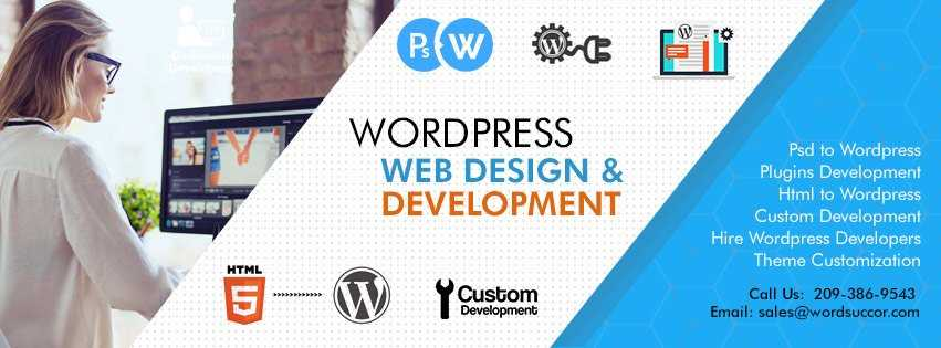 Top 10 WordPress Development Firms you can Hire in 2019
