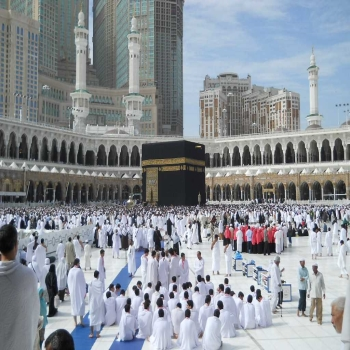 The Hajj and Umrah - The Holy City of Makkah Awaits