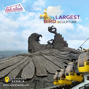 Jatayu Earth's Center: A Tribute to Woman