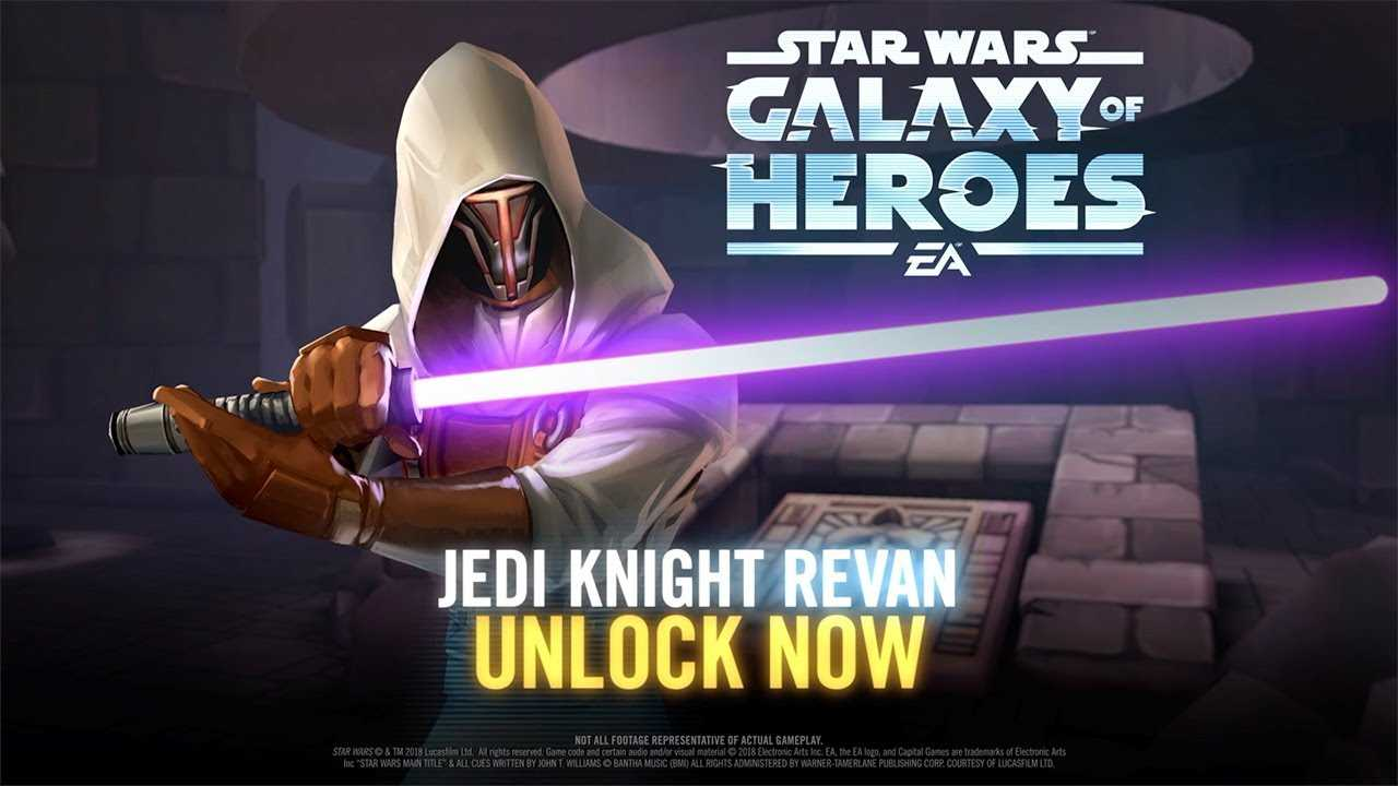 star wars galaxy of heroes cheats & mod Apk  [Unlimited Gems, Crystals, Money]