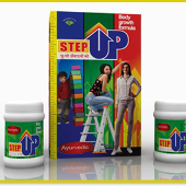 Step Up Height Increaser Step Up Height Increaser