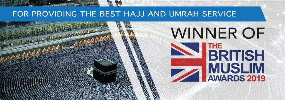 Al Haramain Hajj and Umrah Tours Ltd Al Haramain Hajj and Umrah Tours Ltd