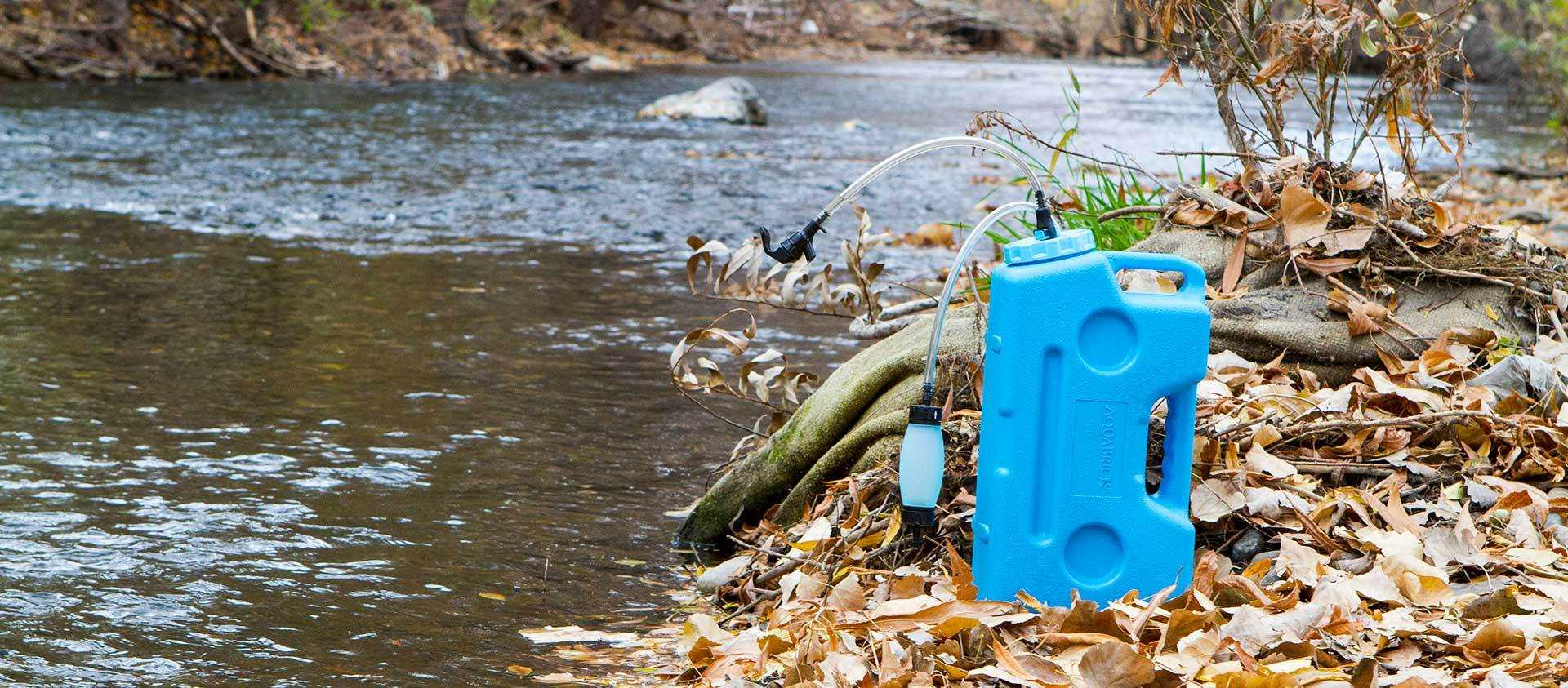 LifeStraw: A Water Filter Straw