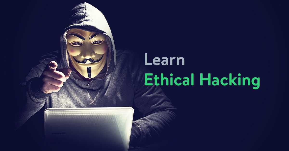 How to Learn Ethical Hacking in 2020