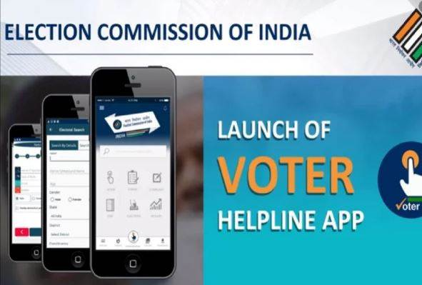 Bihar Elections 2020 : How To Add Name In Voter List