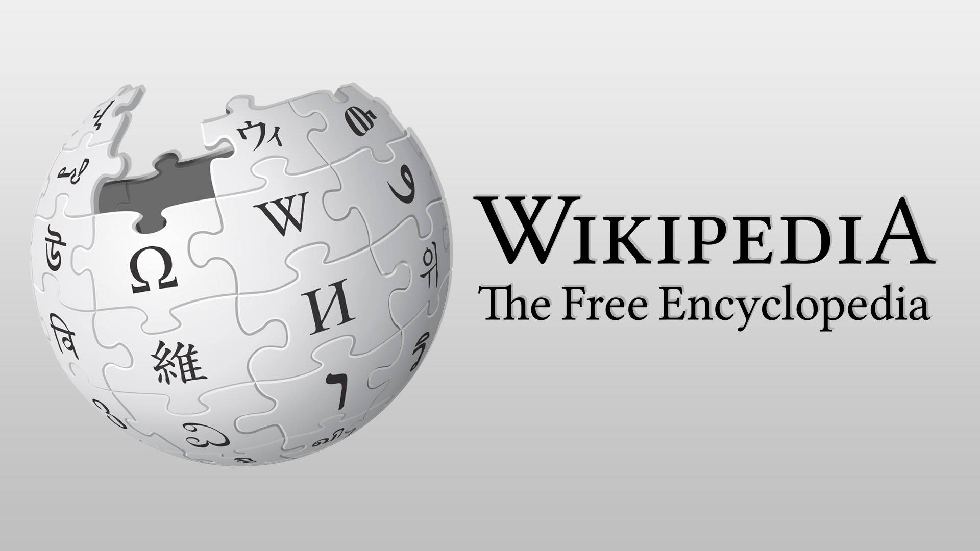 Why are numerous entities utilizing the platform and feature of Wiki Create a Page?
