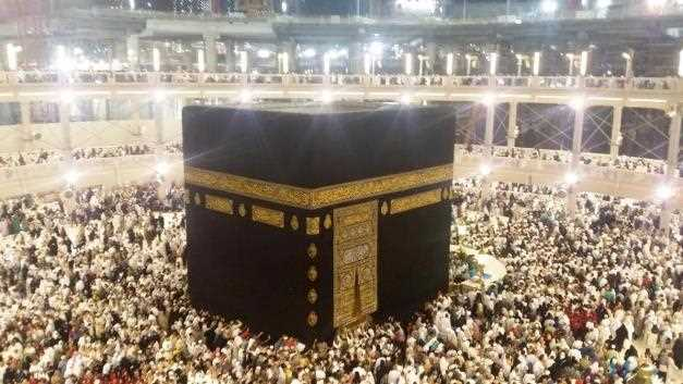 Umrah Packages by Umrah Industry