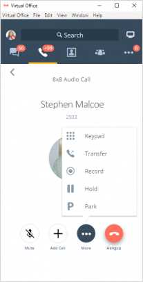 Call Recording Software: As a Service Against as a Feature