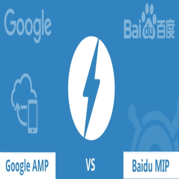 ALL ABOUT GOOGLE'S AMP AND BAIDU'S MIP