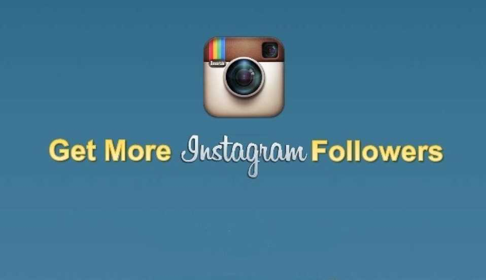 Tricks to get followers on Instagram