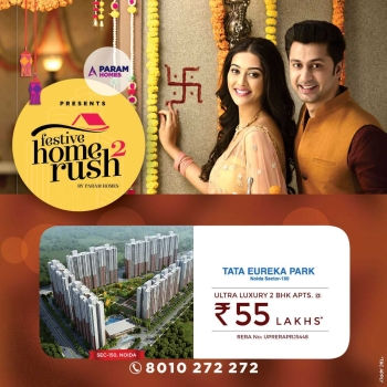 Choose 2 or 3 BHK Flats in Tata Value Homes Sector 150 Noida and Stay a Luxury Life