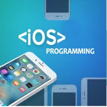 The Most Innovative Things Happening With The IOS Programming Stack