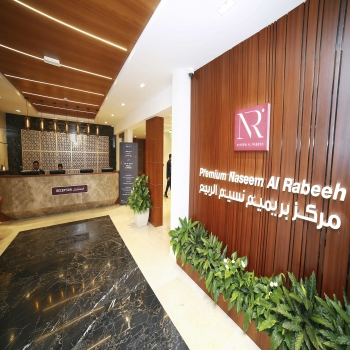 premium naseem medical centre | medical clinic in doha