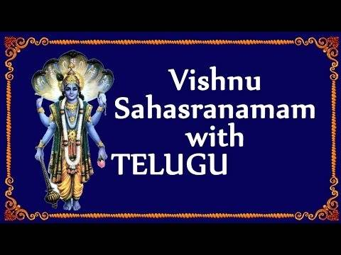 The Miracle of Shri Vishnu Sahasranamam Telugu PDF
